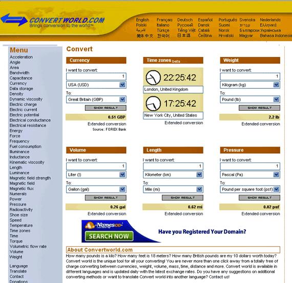 convertworld   ConvertWorld : Universal Unit Converter Calculator