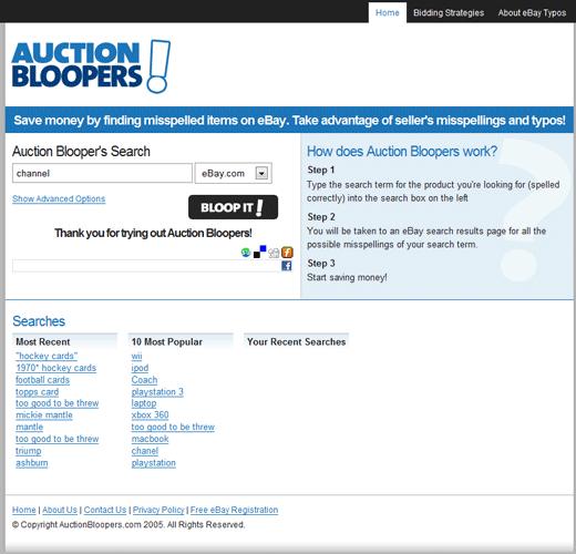 ebay misspelled listings