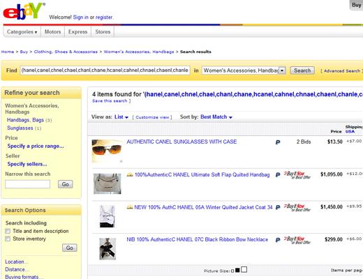 ebay misspell search