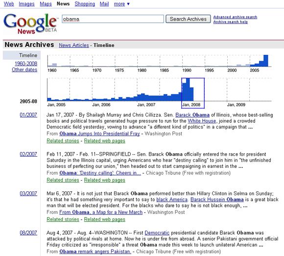 news archives google