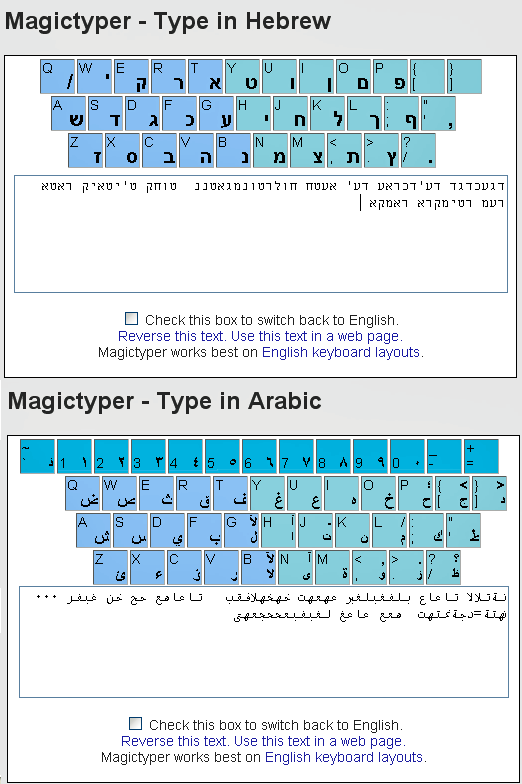MagicTyper: Type in 6 Different Languages