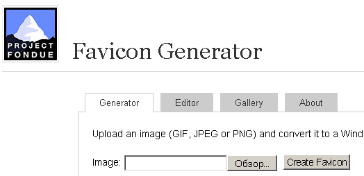 favicon builder