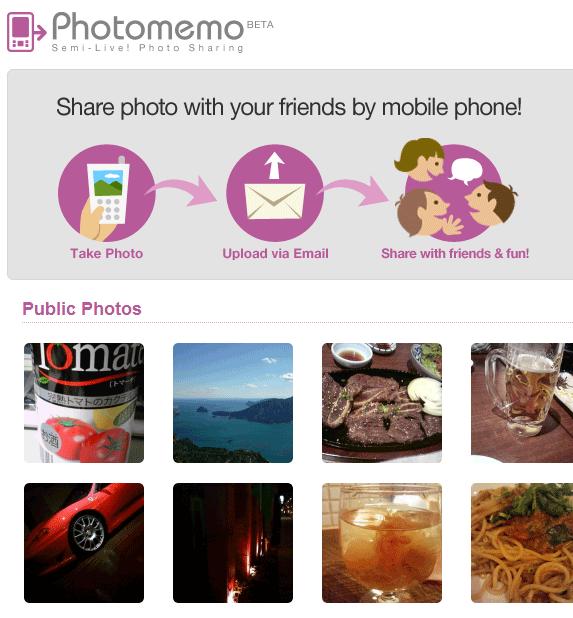 photomemo1   Photomemo: Easy Cell Phone Photo Sharing