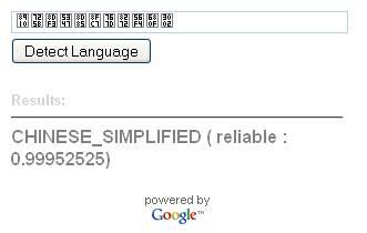 language detection tool