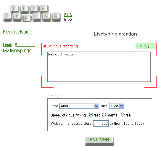 livetyping   LiveTyping: Online Text Recorder