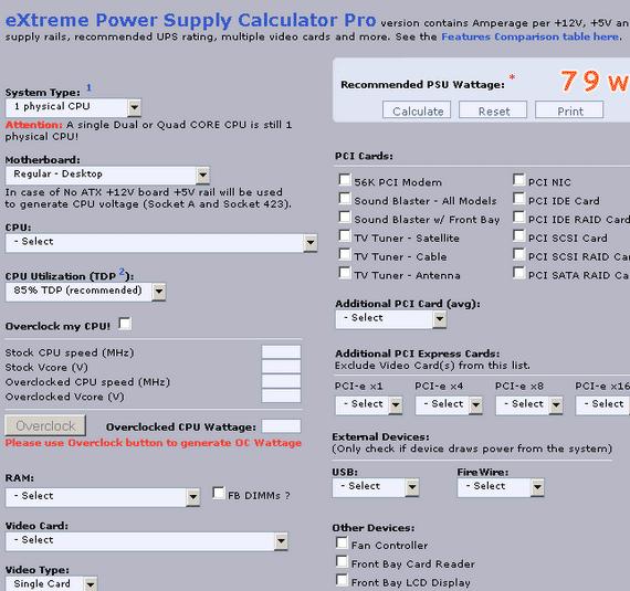 eXtreme PSU Engine: PC Power Supply Calculator