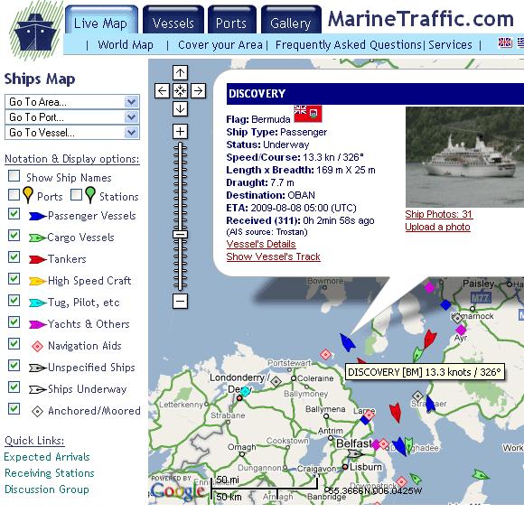 cargo ship tracking
