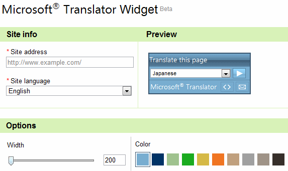 Microsoft Translator Widget