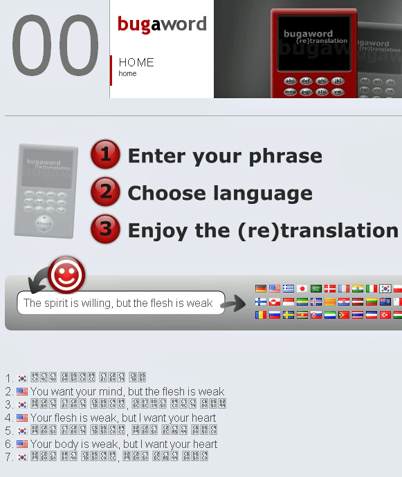 machine language translation