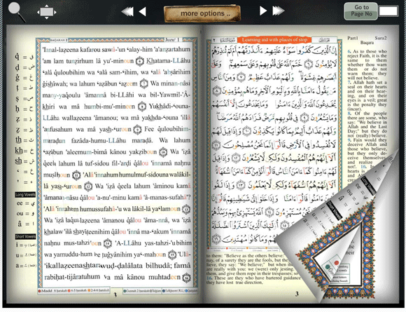 quran   QuranFlash: Read Quran Online In Flash