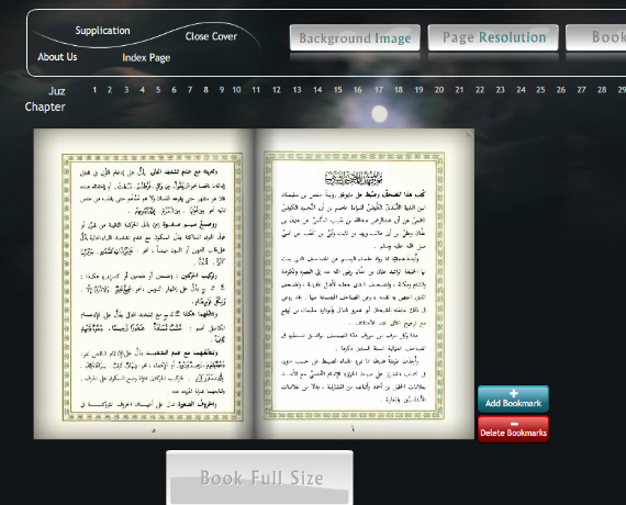 QuranFlash: Read Quran Online In Flash quran2