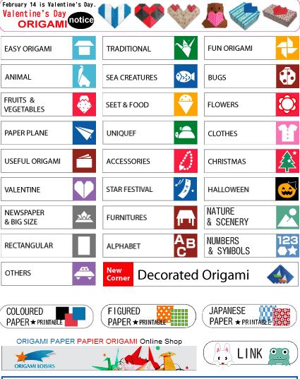 easy origami diagrams