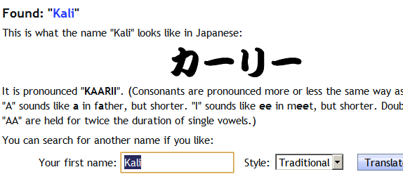 write your name in japanese online