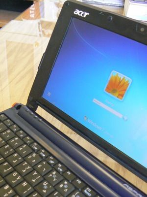 How To Install Windows 7 On Netbook From A USB Drive netbook