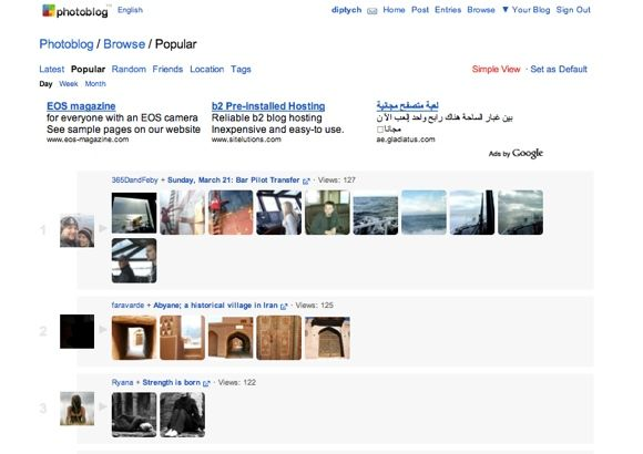 Top 4 Photo Websites To Share One Photo Everyday Photoblog Popular