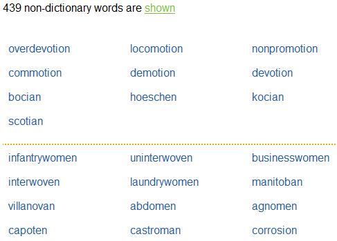 rhymebrain1   RhymeBrain: Site For Finding Rhymes For Words & Phrases