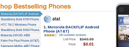 cell phone comparison shop