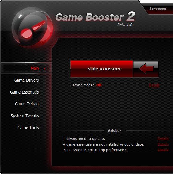 enhance game performance