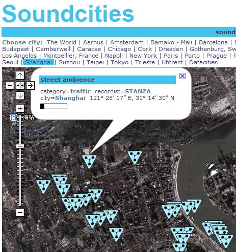 city sounds