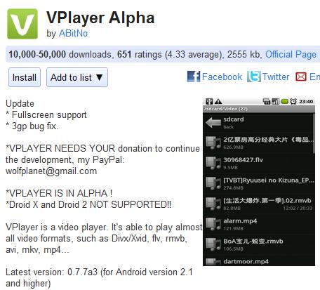 Скачать VPlayer Video Player (обновлено v 3 2 6) для