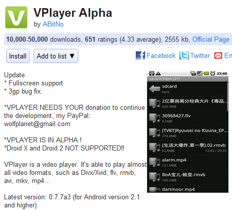 VPlayer (Android) - скачать бесплатно VPlayer (Android