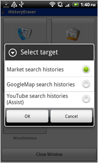 historyeraser2   HistoryEraser: Easily Clean Up Android Phone History