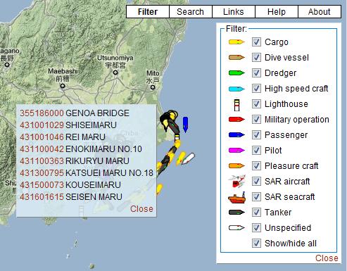 image thumb3   Shipfinder: Find Ships At See