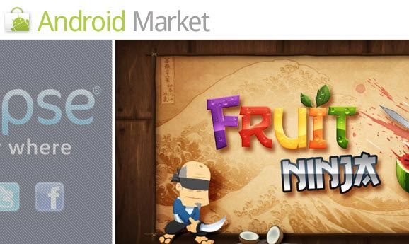android market 1   Android Market: Official Online Marketplace For Android Apps