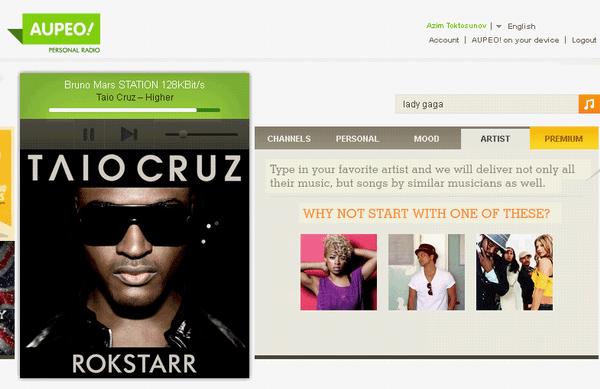 personalized online radio