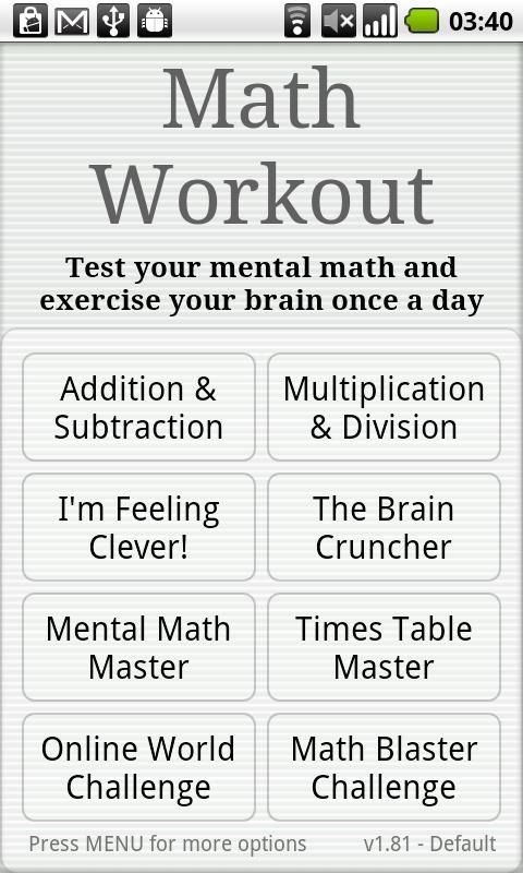 Mathworkout   Math Workout: Improve Your Arithmetic Skills [Android 1.6+]