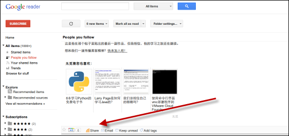 sharing options google