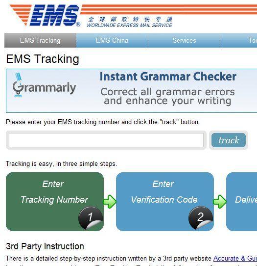 international postal tracking service