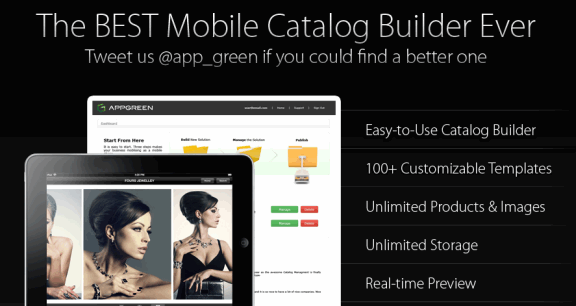mobile product catalog