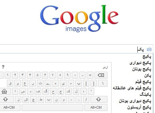 enable keyboard layouts for different languages