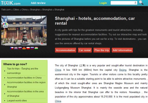 online travel planner
