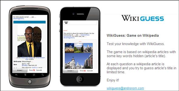 wikipedia online games
