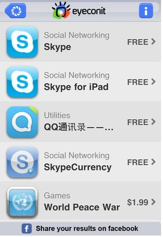 download apps by scanning