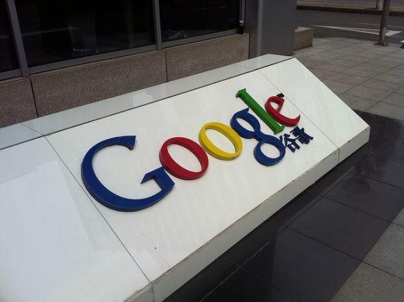 4 Ways Google Failed to Change the World google china