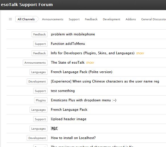 forum software