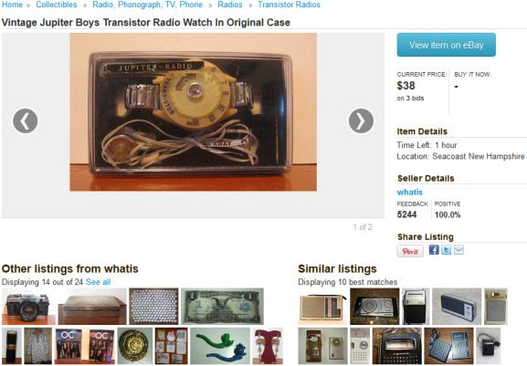 Rummage: Browse eBay Through Big Pictures rummage2