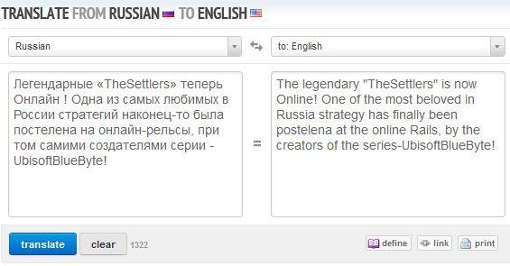 tradukka translate