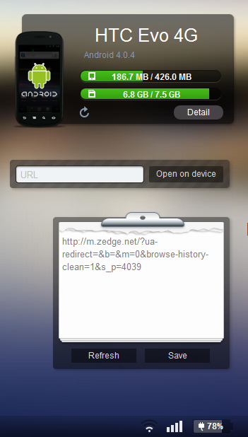 airdroid_clipboard