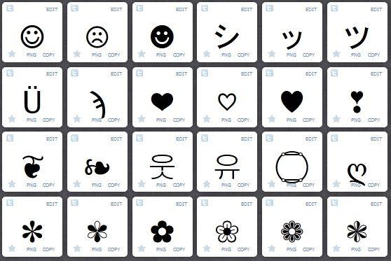 symbols for status updates
