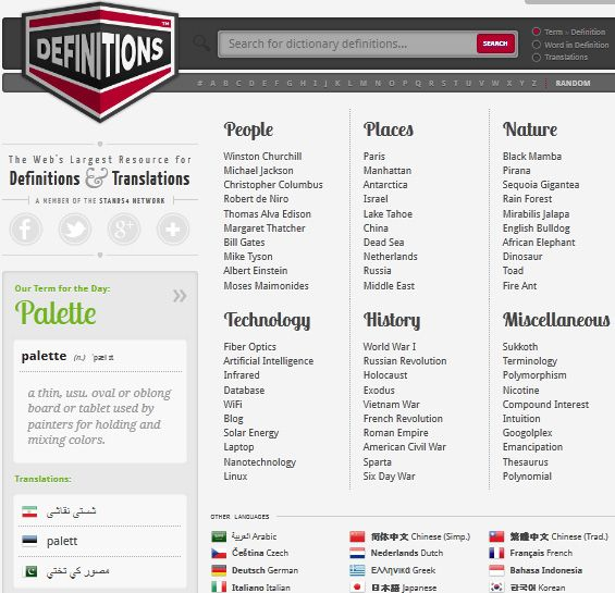 definitions   Definitions.Net: The Ultimate Online Dictionary with Multi Language Support