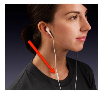 iphone 4 headphone features