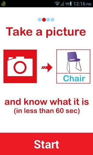 identify an object