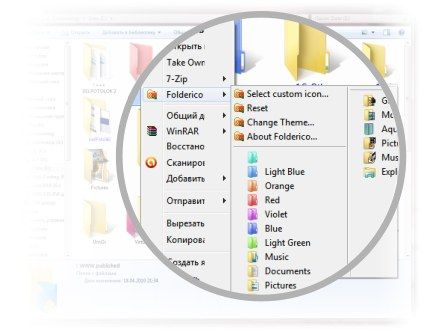Be Creative AND Organized: Color-Code Your Windows Folders Folderico Integration Image From Website