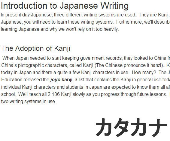 good website to learn japanese