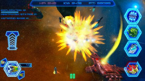 Star Splitter 3D: Shoot Things In Space & Complete Missions [iOS] star splitter1