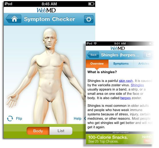 Carry Medical Information In The Palm Of Your Hand With WebMD [iOS]